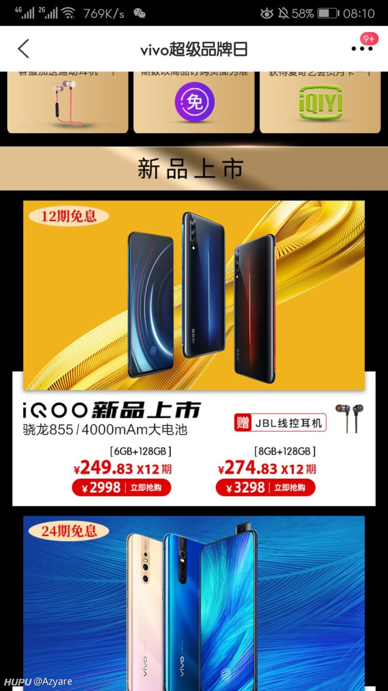 交行�y�*9chyanx�iKn�K_交行买单吧app iqoo 8+128现货,12期免息还赠jbl耳机.
