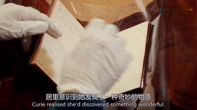 信和娱乐平台:居里夫人笔记仍具放射性,还将持续1500年,网友热议:她是绝大部分中国孩子认识的第一位女科学家