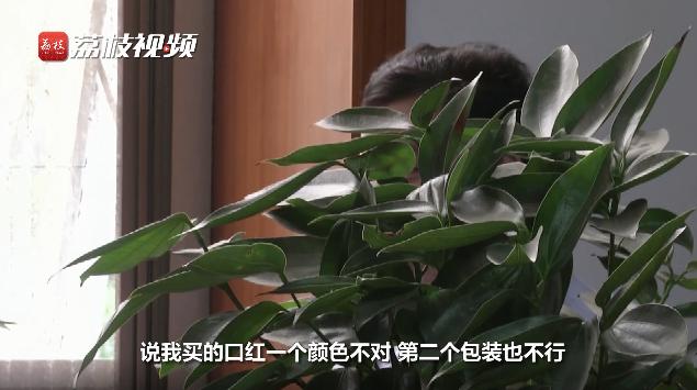 江苏小伙送女友假口红牵出亿元大案,网友热议:对造假售假惩戒力度还是太轻了!