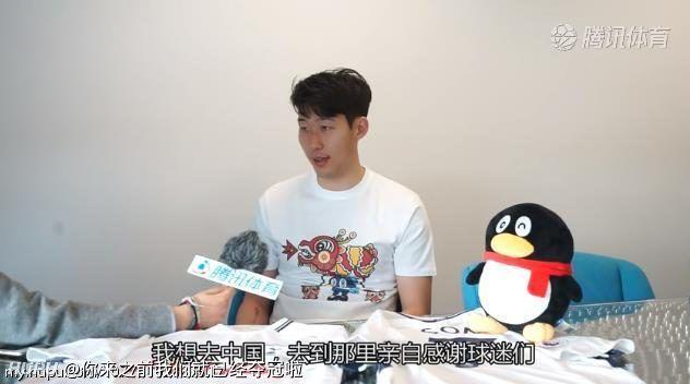孙兴慜:C罗是我的男神,感谢中国球迷叫我亚洲一哥。  足球话题区